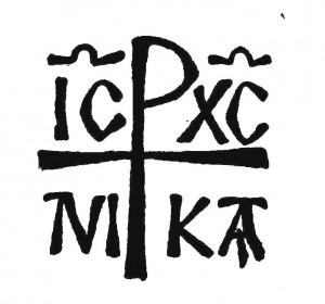 cruz-nika2